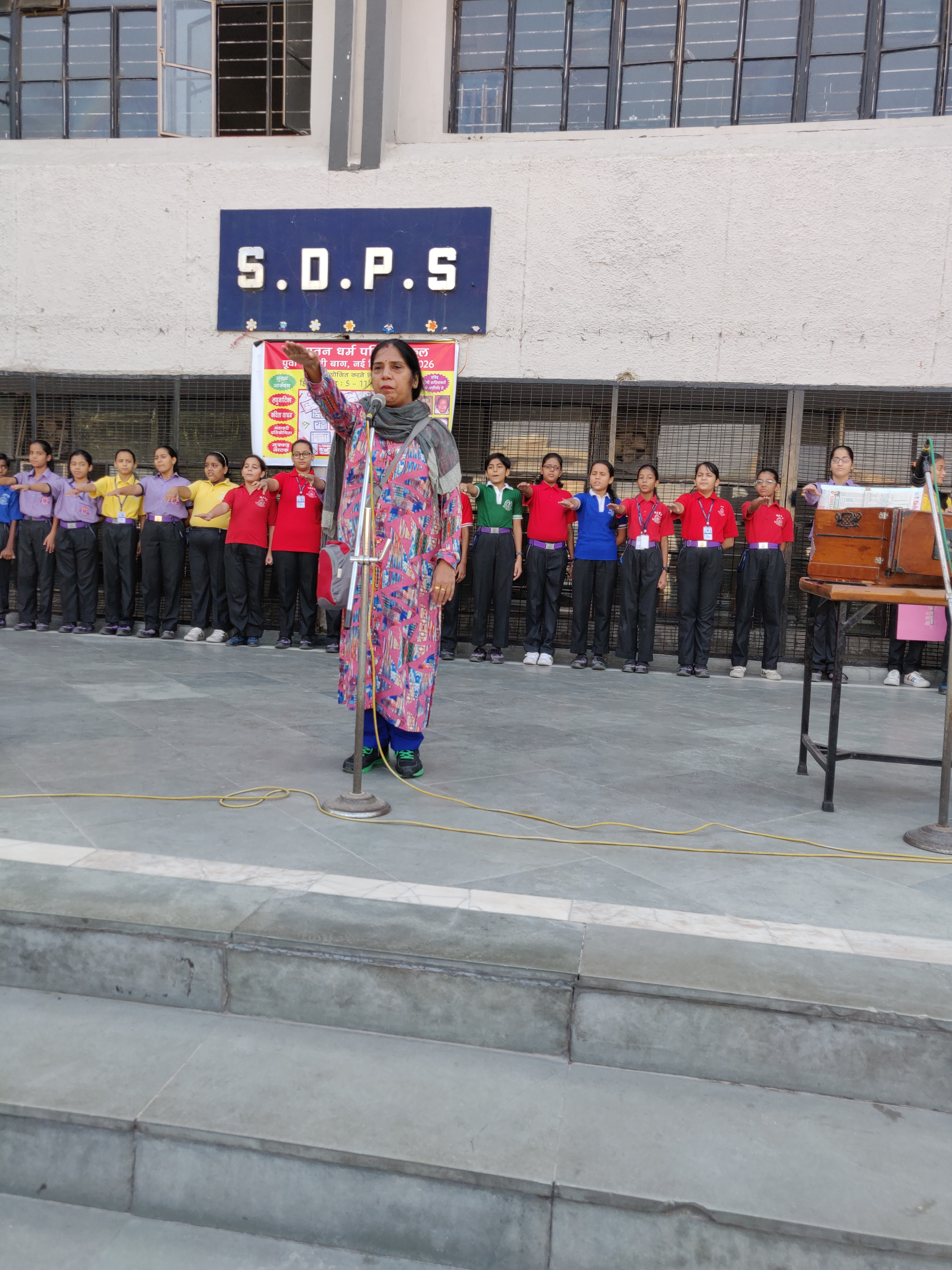 Welcome : S D  Public School, Punjabi Bagh, New Delhi